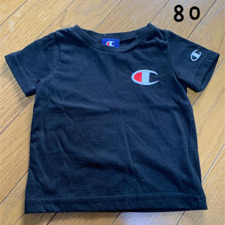 チャンピオン(Champion)のチャンピオン Tシャツ 半袖 黒 80(Tシャツ)