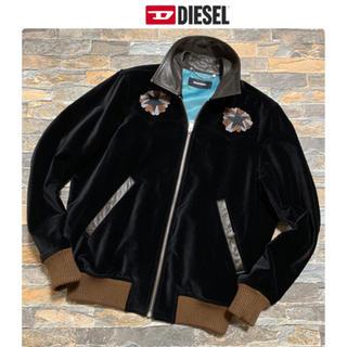 ディーゼル(DIESEL)のDIESEL ディーゼル/ベロア調 スカジャン ブルゾン ボンバージャケット S(スカジャン)