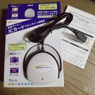 エヌティティドコモ(NTTdocomo)のICカードリーダーライタ SCR3310-NTT Com(PC周辺機器)