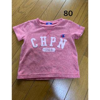 チャンピオン(Champion)のチャンピオン 半袖 Tシャツ 80 ピンク(Tシャツ)