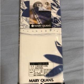 マリークワント(MARY QUANT)のMARY QUANT ピローケース(シーツ/カバー)