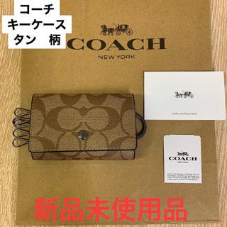 COACH - 新品未使用 コーチ ★  キーケース