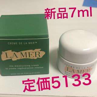 ドゥラメール(DE LA MER)の新品未開封未使用 ドゥ・ラ・メール モイスチャークリーム 7ml(フェイスクリーム)