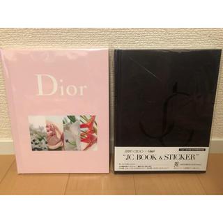 ディオール(Dior)の《新品未使用》【oggi付録】Diorノート/JIMMY CHOOノート(ノート/メモ帳/ふせん)