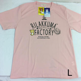サンエックス(サンエックス)の新品 リラックマ ドライ (吸汗速乾) 半袖Tシャツ L ローズピンク(Tシャツ(半袖/袖なし))