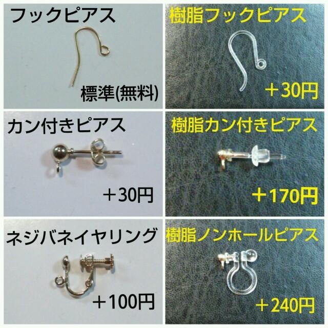 グリーン、樹脂ノンホールピアス♡ ハンドメイドのアクセサリー(ピアス)の商品写真