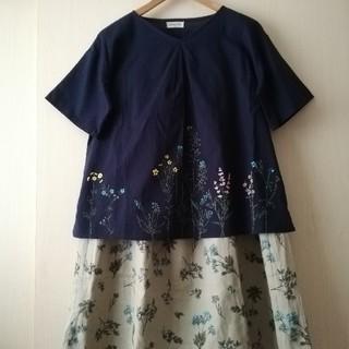 SALE★SM2 草花の刺繍風ブラウス