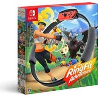ニンテンドースイッチ(Nintendo Switch)の「リングフィット アドベンチャー Switch」(家庭用ゲームソフト)