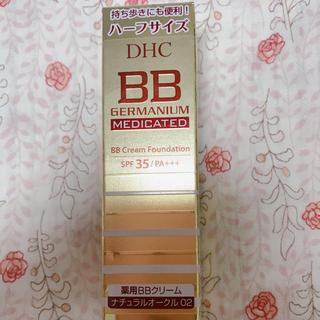 ディーエイチシー(DHC)の【新品・未使用】DHC 薬用 BBクリーム GE ナチュラルオークル 01 (BBクリーム)