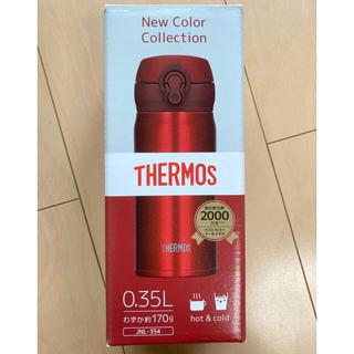 THERMOS - 未使用品 THERMOS 真空断熱ケータイマグ 0.35L