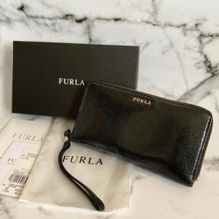 フルラ(Furla)の【良品☆】FURLA フルラ 長財布(財布)
