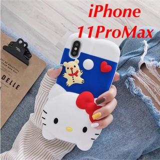 ハローキティ(ハローキティ)の★値下げしました★サンリオ ハローキティ iPhone11ProMaxケース(iPhoneケース)