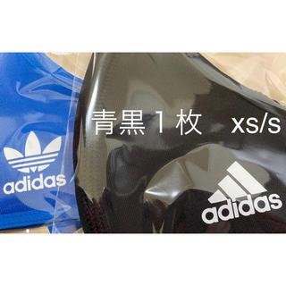 アディダス(adidas)のアディダス カバー 黒青 2枚セット xs/s(その他)