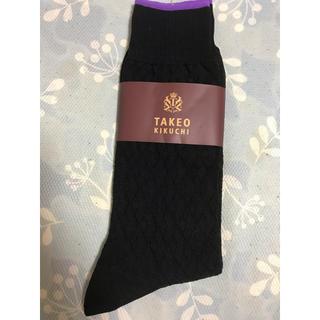 タケオキクチ(TAKEO KIKUCHI)のタケオキクチ  メンズソックス 靴下 新品未使用 ブラック 黒(ソックス)