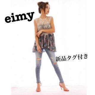 エイミーイストワール(eimy istoire)のエイミーイストワール ♡ (タンクトップ)
