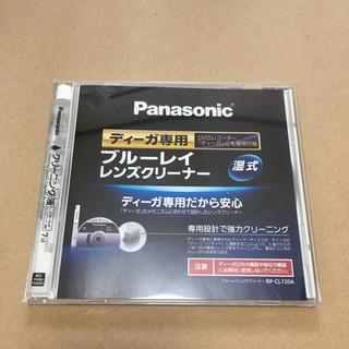 パナソニック(Panasonic)のパナソニック ディーガ専用 ブルーレイレンズクリーナー(その他)
