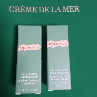 ドゥラメール(DE LA MER)のドゥラメール 美容液、クレンジング(美容液)