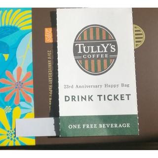 タリーズコーヒー(TULLY'S COFFEE)の🍀ラッキーまろん様🍀 タリーズコーヒードリンクチケット 1枚(フード/ドリンク券)