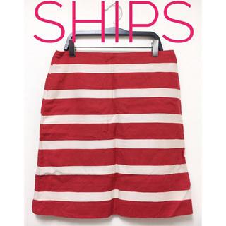 シップス(SHIPS)のSHIPS  シップス  リネン 赤×白 ボーダー柄 ひざ丈 スカート(ひざ丈スカート)