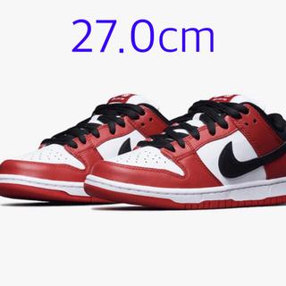 ナイキ(NIKE)の27.0cm Nike SB Dunk Low Pro Chicago(スニーカー)