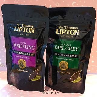 サー・トーマス・リプトン ダージリン・アールグレイ(54g) 各1袋(茶)