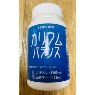 マルマン(Maruman)のカリウムバランス(270粒入)【マルマン】新品未開封(その他)