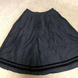 コムデギャルソン(COMME des GARCONS)のトリココムデギャルソン リボンスカート(ロングスカート)