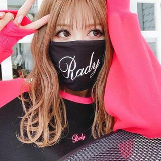 レディー(Rady)のRady  ノベルティ 4枚セット(その他)