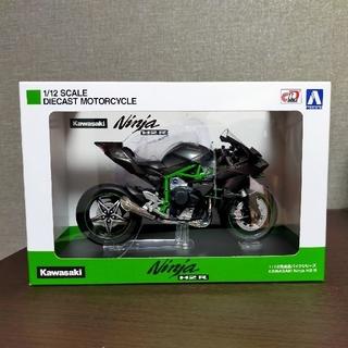 アオシマ(AOSHIMA)の1/12 完成品バイクシリーズ カワサキ NINJA H2R(模型/プラモデル)