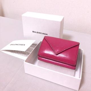 バレンシアガ(Balenciaga)のバレンシアガ ミニウォレット PAPER MINI WALLET ピンク 美品(折り財布)