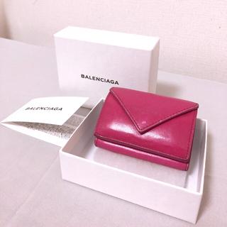 バレンシアガ(Balenciaga)のバレンシアガ PAPER MINI WALLET  ピンク 美品(折り財布)