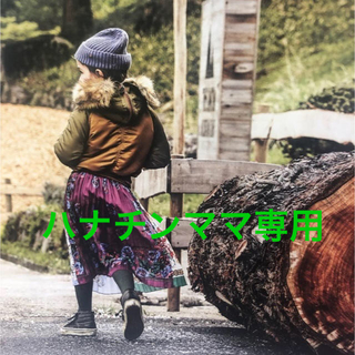 ゴートゥーハリウッド(GO TO HOLLYWOOD)のハナチンママ専用!GoToHollywood☆プリーツスカート160(スカート)