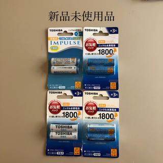 トウシバ(東芝)のTOSHIBA東芝ニッケル水素電池 単3形2本入×4セット(その他)