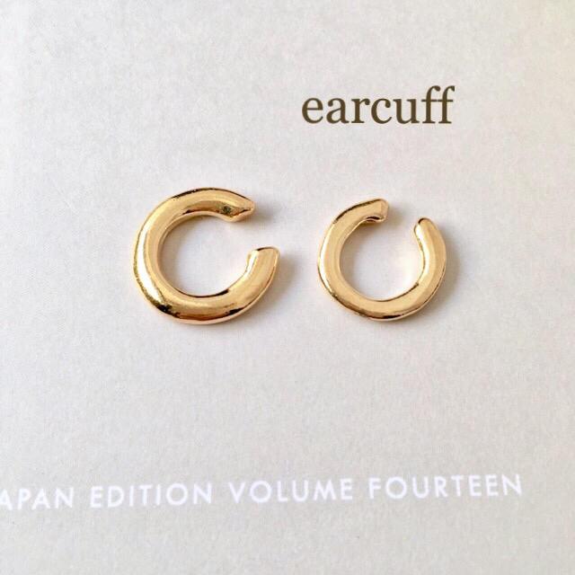 TODAYFUL(トゥデイフル)のsale【ゴールド】シンプルなイヤーカフ2点セット《片耳用》 レディースのアクセサリー(イヤーカフ)の商品写真
