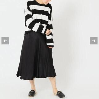 ドゥーズィエムクラス(DEUXIEME CLASSE)のDeuxieme Classe/スカート (ひざ丈スカート)