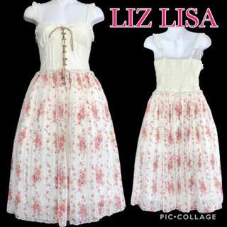 リズリサ(LIZ LISA)のリズリサ スエード×シフォンワンピース(ロングワンピース/マキシワンピース)