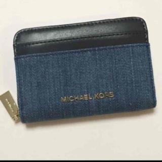 マイケルコース(Michael Kors)の新品 マイケルコース デニム コインケース シンプル ブティック品(コインケース)