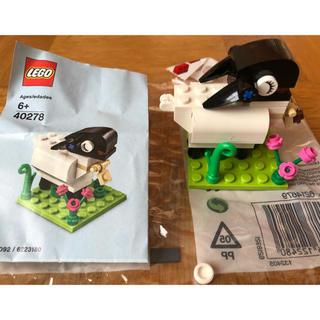 レゴ(Lego)のLEGO ひつじ(キャラクターグッズ)