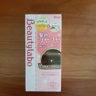 ホーユー(Hoyu)のビューティーラボ ヘアカラー(カラーリング剤)