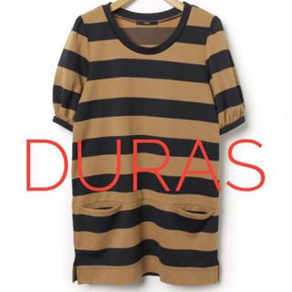 デュラス(DURAS)のDURAS デュラス【美品】ボーダー柄 半袖 ワンピース(ミニワンピース)