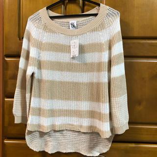 ミッシェルクラン(MICHEL KLEIN)のセーター(ニット/セーター)