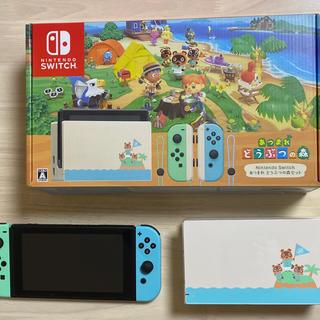 ニンテンドースイッチ(Nintendo Switch)のMari様専用(家庭用ゲーム機本体)