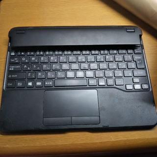 フジツウ(富士通)のFUJITSU FMV-NKB14 スリムキーボード 11(タブレット)