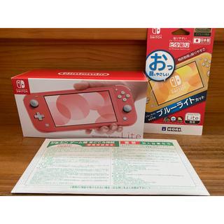 ニンテンドースイッチ(Nintendo Switch)のswitch lite コーラル(携帯用ゲーム機本体)