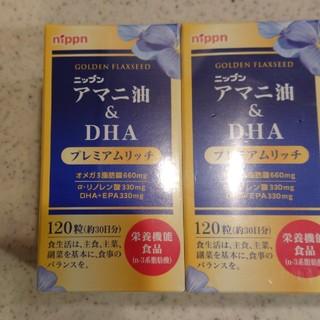 ニッシンセイフン(日清製粉)のアマニ油&DHA~プレミアムリッチ(その他)