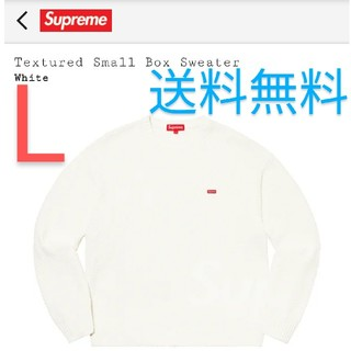 シュプリーム(Supreme)のTextured Small Box Sweater White supreme(ニット/セーター)