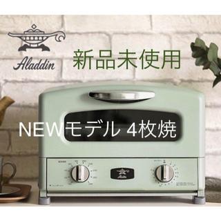 masak様 アラジングラファイトグリル&トースター CAT-G13A(緑)(調理機器)