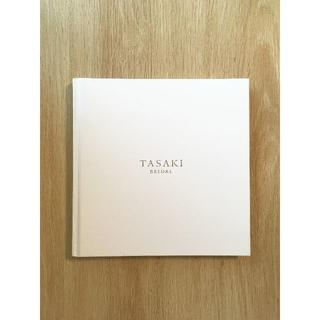 TASAKI - TASAKI ブライダルリング 2019パンフレット
