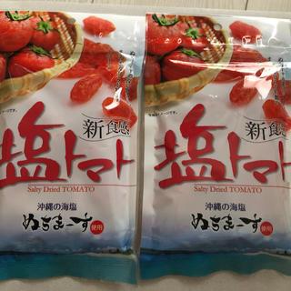 塩トマト(菓子/デザート)