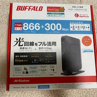 バッファロー(Buffalo)のbuffalo 無線ルーター(wsr-1166dhp3-bk)(PC周辺機器)